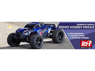 Обзор радиоуправляемой машины Remo Hobby MMAX RH1031