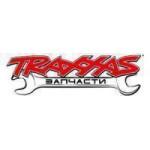 Запчасти TRAXXAS
